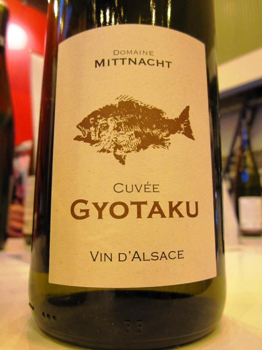 Gastronomicdiff Cuvee Gyotaku
