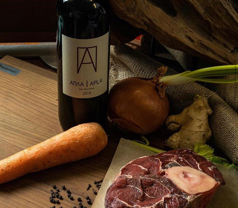 Gastronomicdiff Beef Bourgignon Tsiotinis Sintagi 4